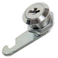 Briefkastenschloss mit 2 Schlüssel